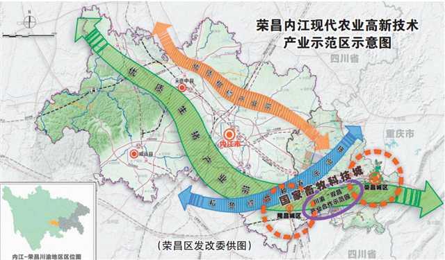 全国首个跨省市国家现代优德w88官网手机中文版登陆高新